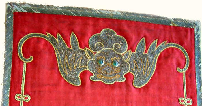 Bannière chinoise