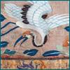 Détail d'un petit coussin de broderie asiatique. La tapisserie est incorporée dans le tissage et brodée au fil d'or et de soie.