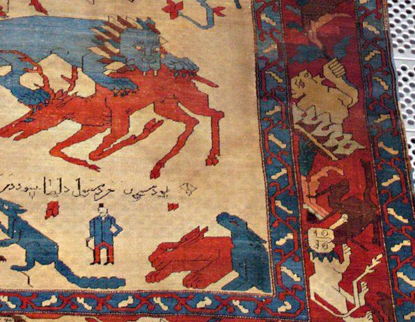 Restauration conservation de tapis Heriz